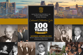 Centennial Celebration Gala: Celebrating 100 Years of Service
